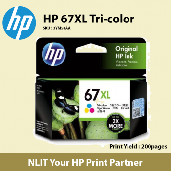 HP 67XL Tri-color Ink Cartridge (3YM58AA)