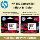 *HP 680 Combo / Twin Packing Set 1 Black and 1 color (Total 2 Pcs)