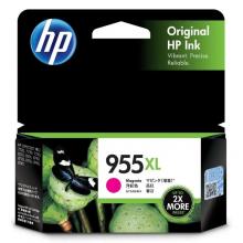 HP 955XL High Yield Magenta Original Ink Cartridge L0S69AA