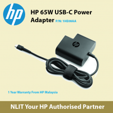 HP 65W USB-C Power Adapter SKU 1HE08AA#UUF