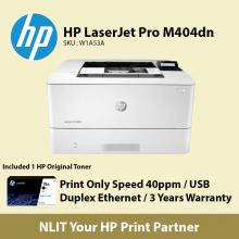 HP LaserJet Pro M404dn (W1A53A)