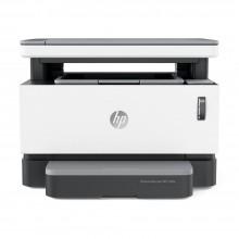 HP Neverstop Laser MFP 1200a Printer (HP4QD21A)