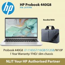 HP ProBook 440 G8 2Y7Y7PA   (i7-11650U / 16GB DDR4 /512GB SSD / W10P)
