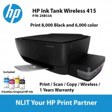 HP Ink Tank Wireless 415 included 4 bottles of Ink