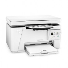 HP Color LaserJet Pro MFP M479fnw Printer (W1A78A)