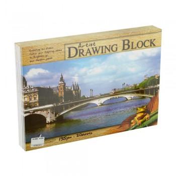 A3 Drawing Block 135gsm - 20sheets