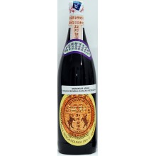 Wu Chia Pi (五加皮酒) Premium Herbal Wine (45% ABV) 645ml/bottle