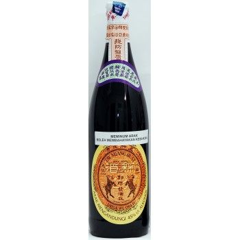 Wu Chia Pi (五加皮酒) Premium Herbal Wine (45% ABV) 335ml/bottle