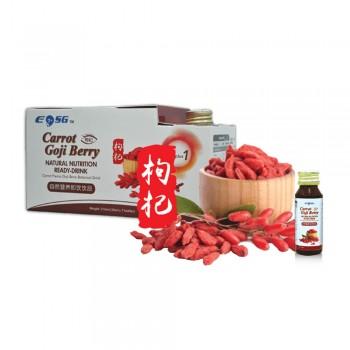 EOSG 7+ Carrot Goji Berry Natural Nutrition Ready Drink 7 bottles x 30ml per box